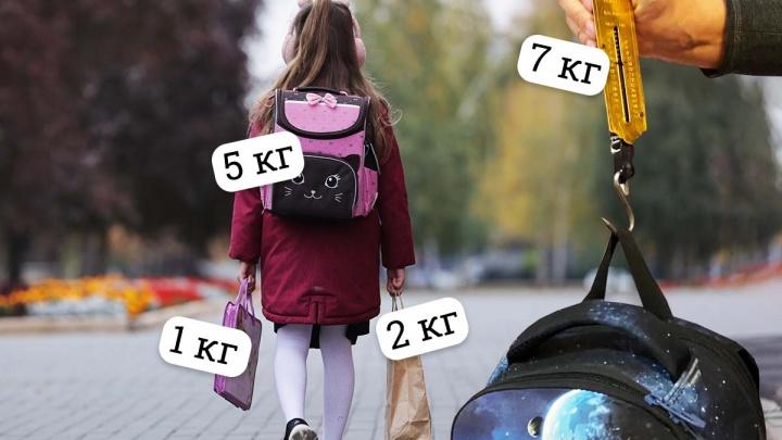 Родители челябинских школьников недовольны весом портфелей. Они хотят для детей шкафчики, как в американских фильмах
