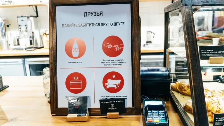 В Омске число ресторанов с доставкой еды выросло почти в два раза