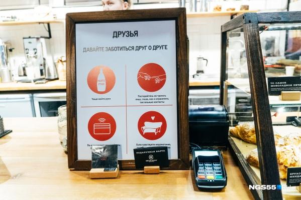 Несмотря на то, что ковидные ограничения ослабили, многие рестораны по-прежнему работают навынос