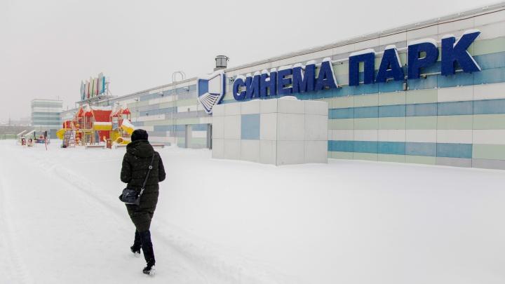 «Синема Парку» грозит закрытие. Что будет с челябинским кинотеатром в ТРК «Горки»?