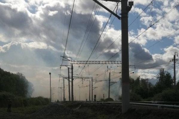 Дым у железной дороги