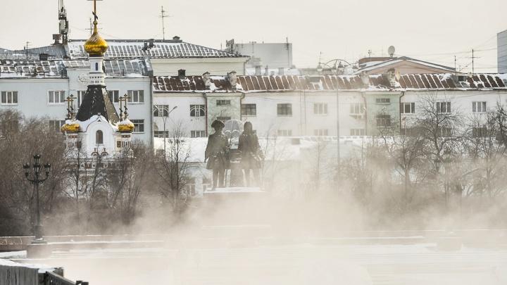 В Гидрометцентре объяснили причины непогоды на Урале и рассказали, когда она закончится
