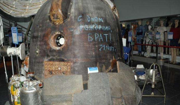 Подрядчик Роскосмоса пообещал сохранить в Ростове музей космонавтики, оставшийся без помещения