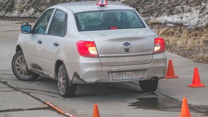 Как в Перми изменился экзамен на водительские права? 10 ответов от ГИБДД в коротких карточках