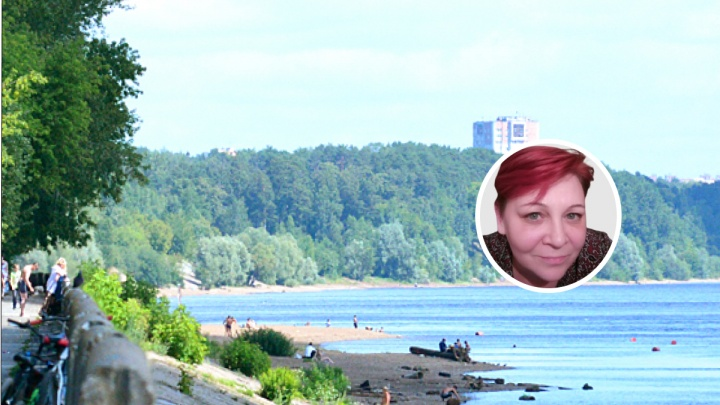В Перми ищут 44-летнюю женщину, которая пропала три дня назад