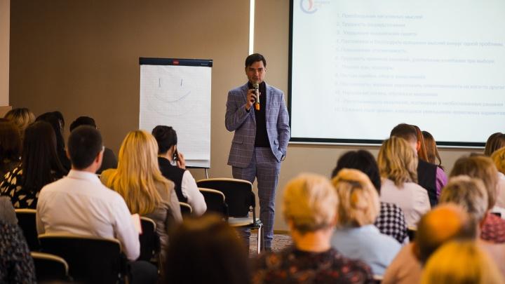 «Успех у каждого свой»: Ак Барс Банк организовал встречу риелторам Нижнего Новгорода