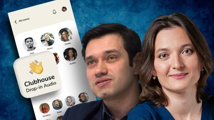 Психологи УрФУ объяснили, почему Clubhouse взорвал российский интернет