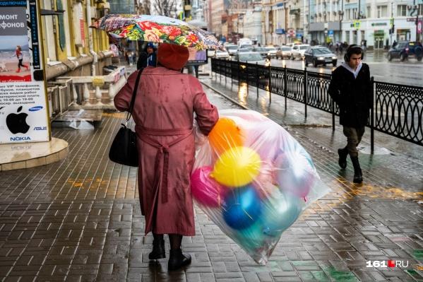 Не забывайте зонты!