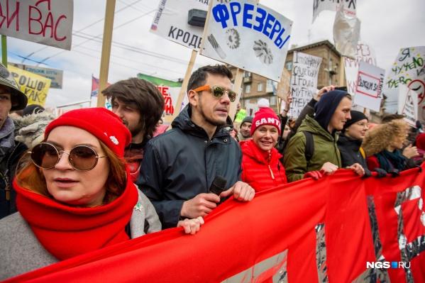 Артем Лоскутов надеется, что акцию все-таки получится провести
