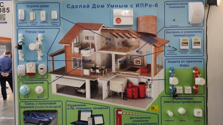 «Фото злоумышленников придут на телефон»: разработчик получил 4 млн рублей на развитие «умного дома»