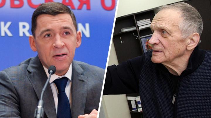 В госпитале Владислава Тетюхина ответили губернатору на обвинения в выводе денег