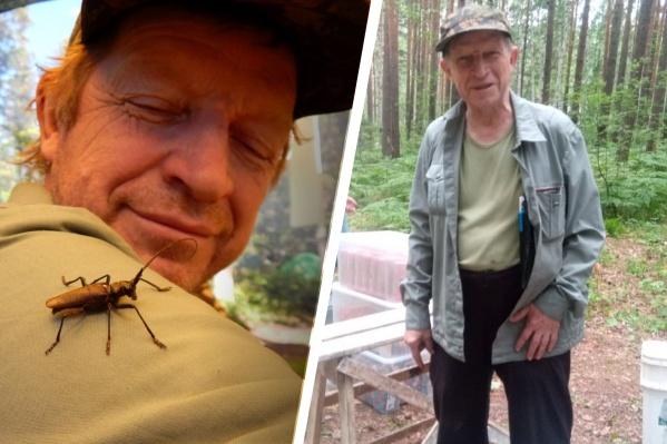 31 июля Юрий Кунцевич отправился в свой последний поход к перевалу Дятлова