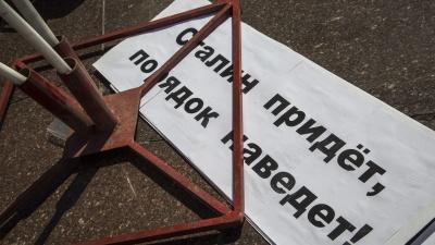 Придет ли социальный капитал в Россию? Медиамагнат — о распределении веников и пряников в Волгограде