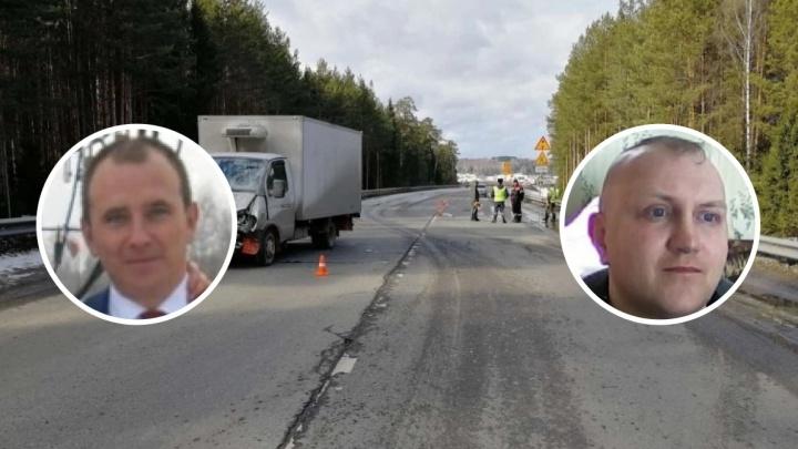 В Прикамье водителя «Газели» приговорили к колонии за гибель двух рабочих на трассе