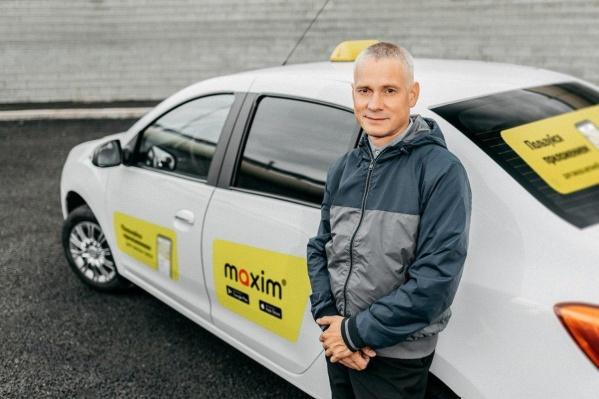 В «Максиме» уважают труд водителей, стараются объективно разобраться в каждой ситуации и принять справедливое решение