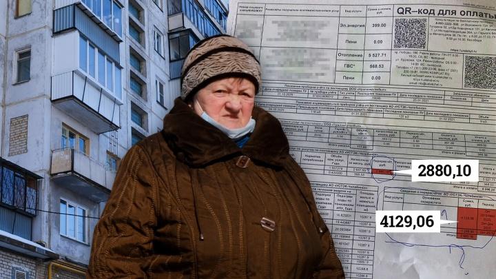 «Площадь дома вдруг подросла»: челябинцам повысили плату за тепло задним числом