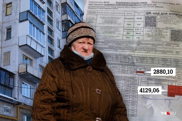 Жителям панельки на Северо-Западе повысили плату не только за январь 2021-го, но и за 2019 год