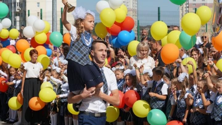 В Краснодарском крае на линейку 1 Сентября пустят только родителей первоклашек