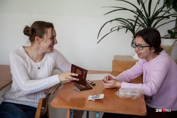 Четырнадцатилетние смогут подать документы на паспорт в течение трех месяцев, а не одного, как раньше