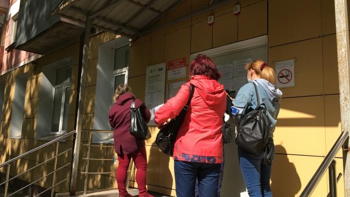 Жителей Самарской области решили избавить от очередей за справками