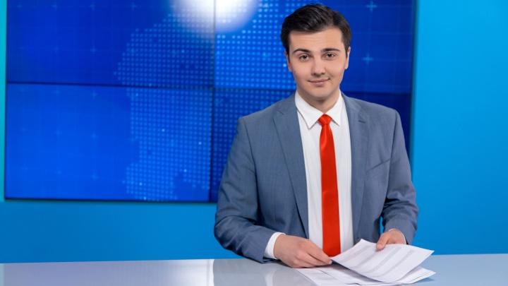 Ведущего и двоих сотрудников тюменского гостелеканала уволили после прозвучавшего в эфире мата