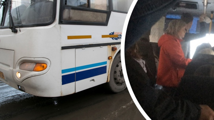 «Нам сказали, это норма». В загородном автобусе под Екатеринбургом сфотографировали стоявших пассажиров