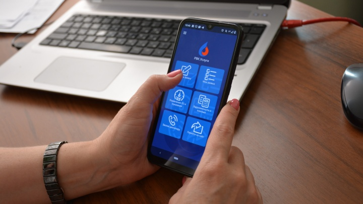 Омичи смогут передавать показания приборов учета и оплачивать услуги водоканала через мобильное приложение