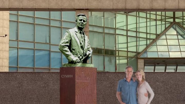 Гордума согласовала установку бюста Сумина около Исторического музея. Ранее из-за этого случился скандал