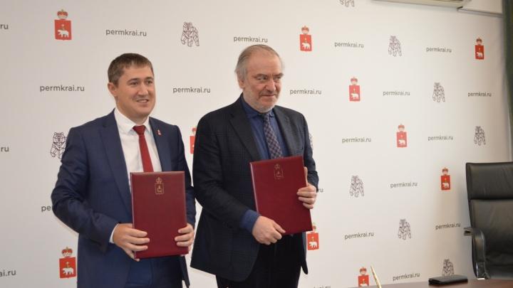 Директор Мариинского театра Валерий Гергиев подписал соглашение о сотрудничестве с властями Прикамья