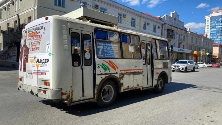 В Кургане из-за ремонтных работ десятки автобусов изменили маршруты