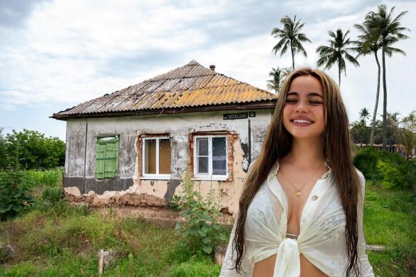 Девушка выросла в маленьком селе Новобатайск