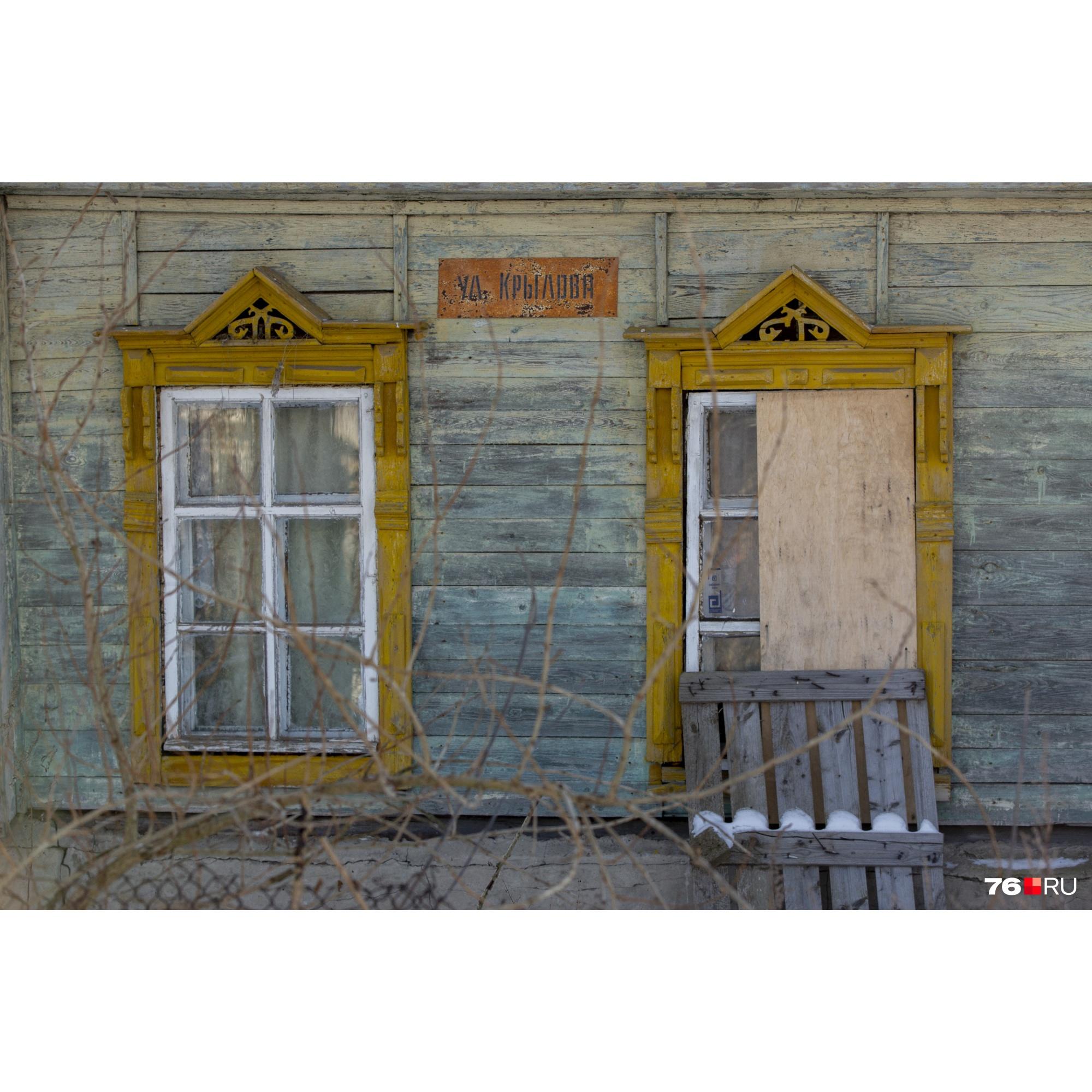Многие домики здесь уже доживают свой век