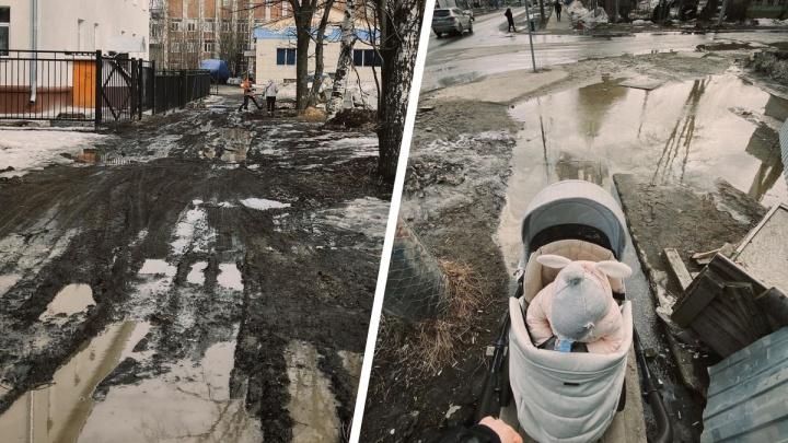 «Тот еще БДСМ»: почему прогулки весной поАрхангельску— это пытка? Ироничное мнение Павла Мелешкина