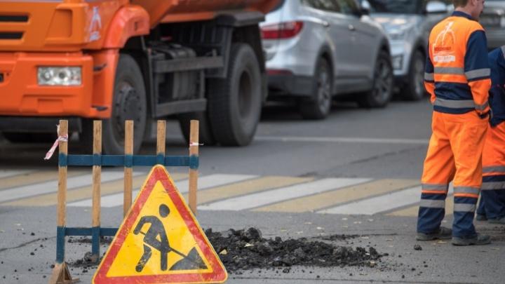 В Нахаловке до конца июля перекроют две улицы