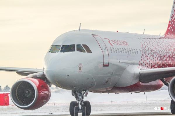Аэробус «России» вылетел ночью из Санкт-Петербурга и должен был приземлиться в Челябинске, но погода внесла коррективы