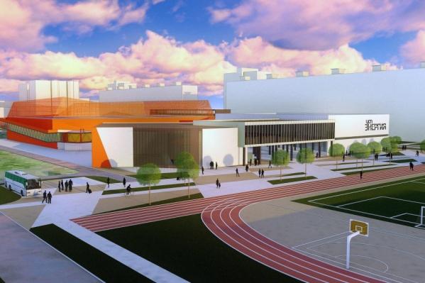 Здание спорткомплекса «Энергия» частично покрасят в яркий цвет, почеркивающий его название