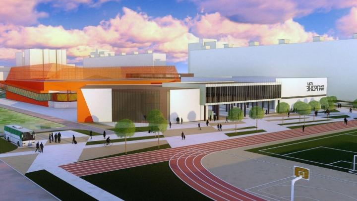 На строительство спорткомплекса «Энергия» и ледовой арены в Перми потратят 1,1 миллиарда рублей. Что там будет?