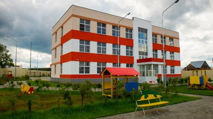 В Мичуринском построят трехэтажный детский садик с подъемником и видеонаблюдением