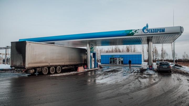 Метановые аутсайдеры. В Тюменской области проблемы с самыми экологичными заправками— почему