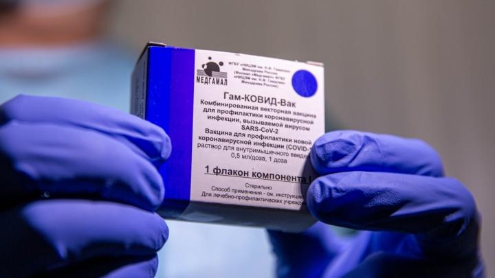 НЗХК потребовал от рабочих справки о вакцинации от ковида — без них не будет путевок на отдых и лечение