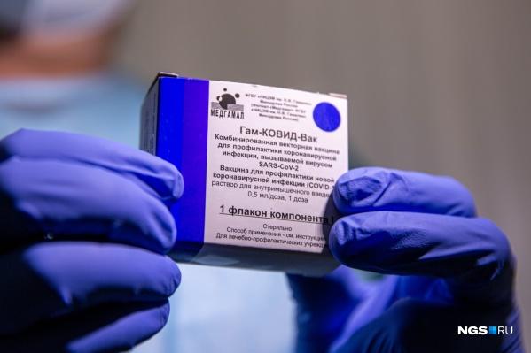 Сотрудников НЗХК попросили сделать прививки от ковида, чтобы получить путевки в санаторий
