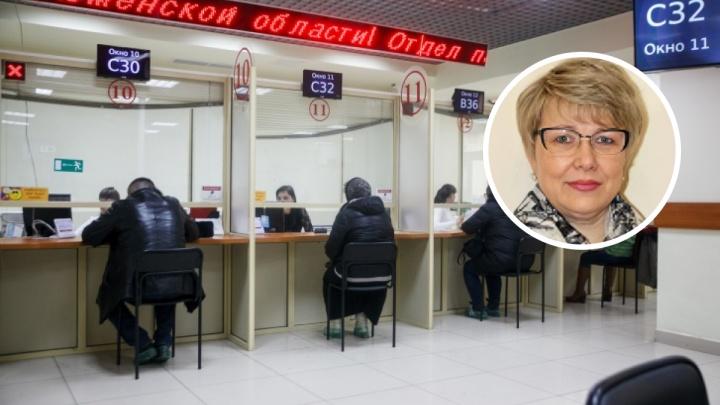 На место главы тюменского департамента труда и занятости нашли временного руководителя