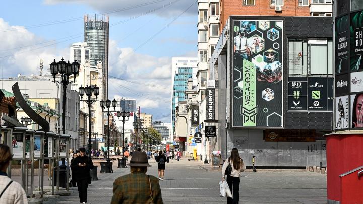 Почему обновляют Вайнера, когда это нужно другим улицам? Отвечает главный архитектор Екатеринбурга