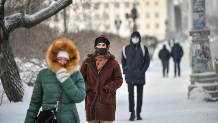 «Циклон повернулся к Уралу холодной стороной». На регион надвигаются 30-градусные морозы