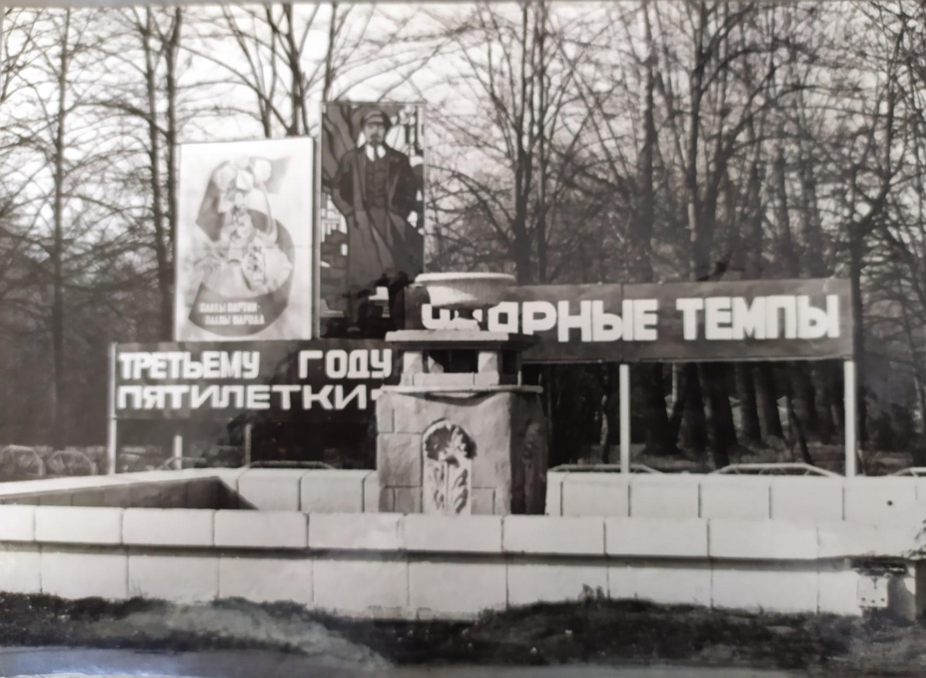 Завод продолжил работать. Как и завещал Ленин, ударными темпами. Советская машина по производству подводных лодок не останавливалась до 1995 года