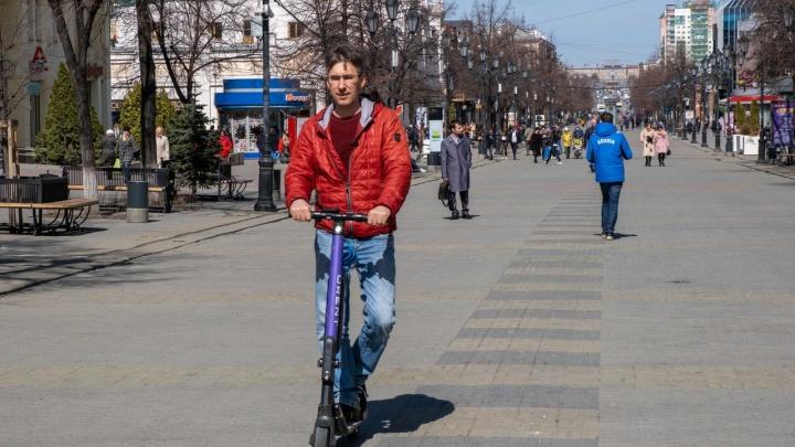 Быстро и тряско. Тестируем первый в Челябинске самокат-шеринг и считаем расходы