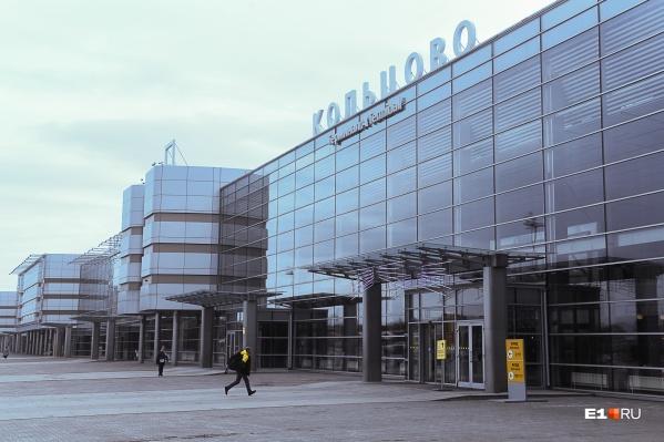 Летать в другие страны из Екатеринбурга можно будет с 8 февраля