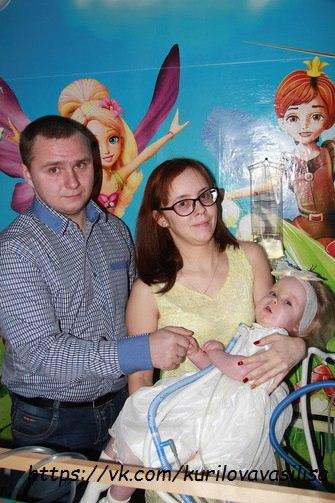 Наталья, Павел и Василиса
