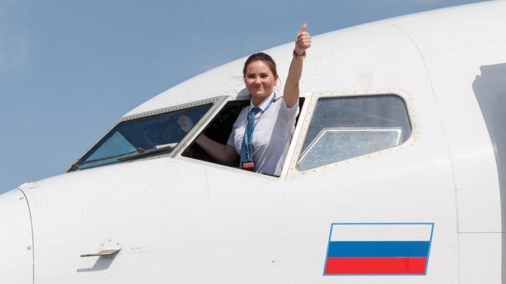 «Boeing-737 дает понять, что ты — пилот»: в Волгоград прилетела одна из немногих женщин-летчиков