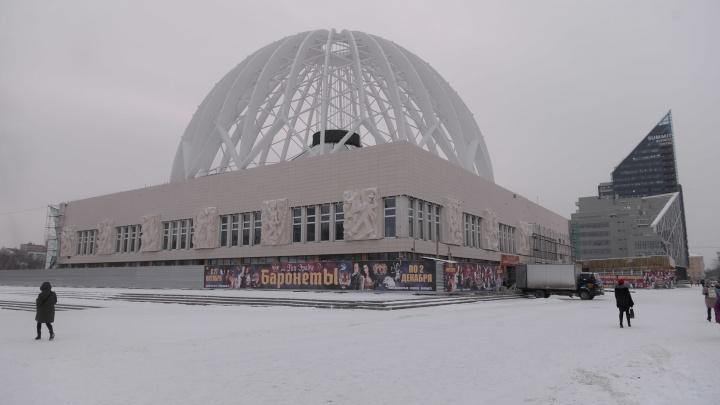 За реконструкцией екатеринбургского цирка будет следить «Единый заказчик»